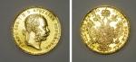Moeda austro-húngara em ouro 22k no valor de 1 ducado, datada de 1915. Peso: 2,8g.